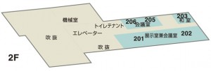 高岡エクール2F