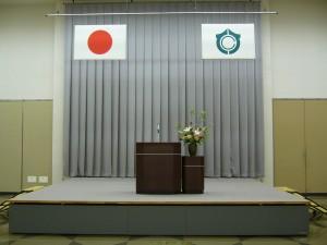 ホールステージ